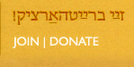 Join | Donate